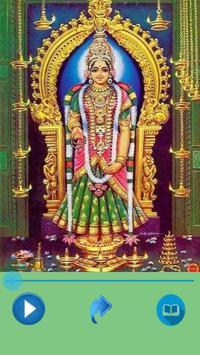 Sri Lalitha Trishati Namavali poster
