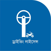 BD Driving Licence icon