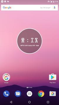 GeezClock የአማርኛ ሰዓት poster