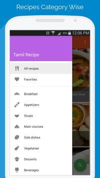 Recipes of Tamil screenshot 1