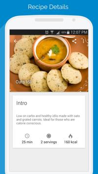 Recipes of Tamil screenshot 2
