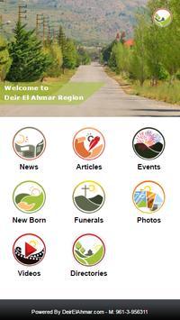 DeirElAhmar.com poster