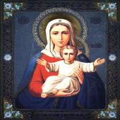 Акафисты ко Богородице icon