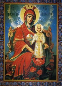 Акафисты ко Богородице poster
