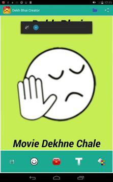 Dekh Bhai Meme Creator apk screenshot