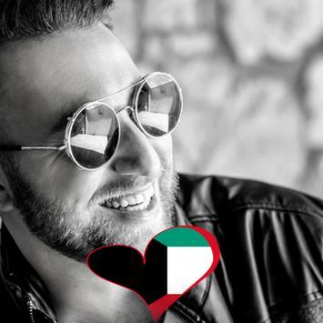 Kuwait Flag Heart Effect : Photo Editor screenshot 2