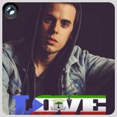 Equatorial Guinea Flag Love Effect : Photo Editor icon