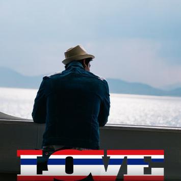 Thailand Flag Love Effect : Photo Editor screenshot 3