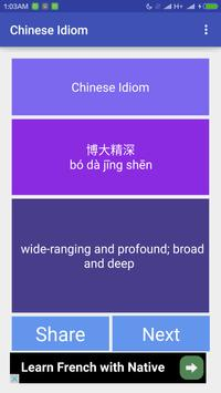 Basic Chinese Idioms poster
