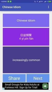 Basic Chinese Idioms screenshot 1