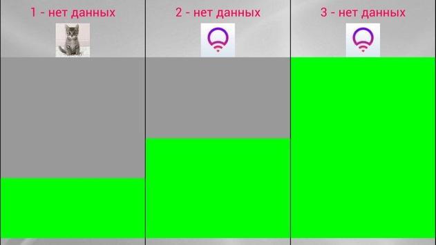 LIFX WIFI remote control screenshot 3