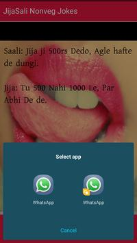 JijaSali Nonveg Jokes apk screenshot