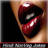 NonVeg Jokes In Hindi icon