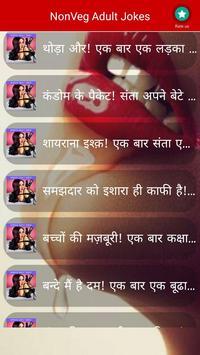 गर्लफ्रैंड को चोदा रात भर : Bhabhi Kahani screenshot 2