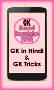 General Knowledge Tricks 2016 poster