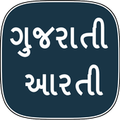 Gujarati Arati icon