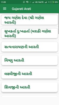 Gujarati Arati screenshot 1