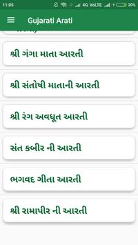 Gujarati Arati screenshot 3