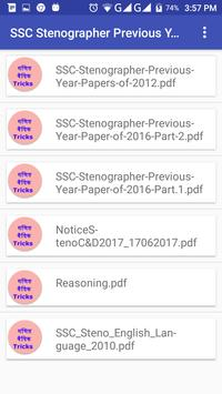 SSC Stenographer Question Papers pdf download for Android