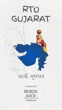 Gujarat rto code poster