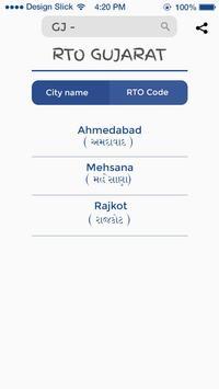 Gujarat rto code apk screenshot