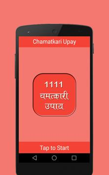 Chamatkari Upay poster