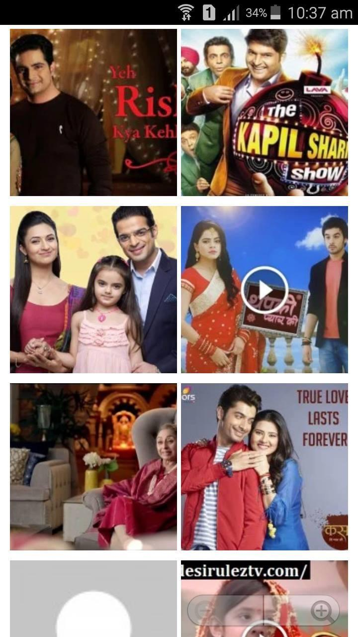 Desi Rulez TV for Android - APK Download