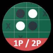 Othello - AI / 2 Players icon