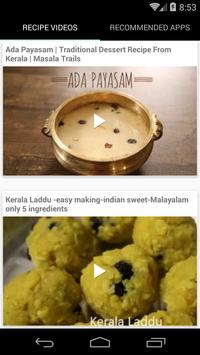 Dessert recipes in malayalam for android apk download dessert recipes in malayalam screenshot 2 forumfinder Gallery