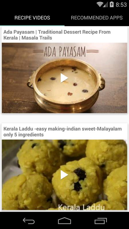 Dessert recipes in malayalam descarga apk gratis comer y beber dessert recipes in malayalam captura de pantalla de la apk forumfinder Images