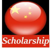 China Scholarships icon