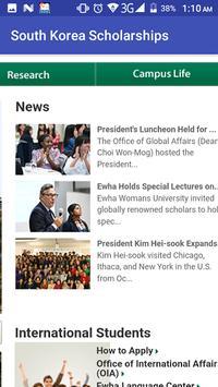South Korea Scholarships screenshot 7