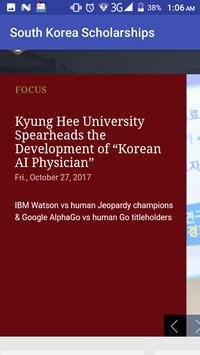 South Korea Scholarships screenshot 4