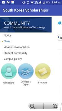 South Korea Scholarships screenshot 5