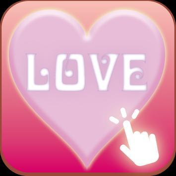 オススメの出合いアプリで理想の恋人探し♪ screenshot 1