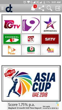 Dhaka Live TV poster
