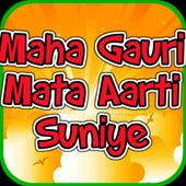 Maha Gauri Mata Aarti Suniye icon