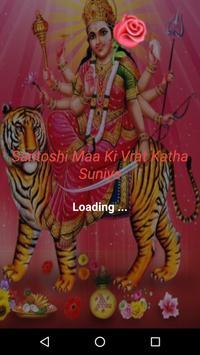 Santoshi Maa Ki Vrat Katha Suniye poster