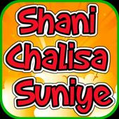 Shani Chalisa Suniye icon