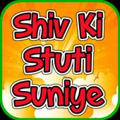 Shiv Ki Stuti Suniye icon