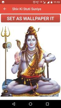 Shiv Ki Stuti Suniye screenshot 3