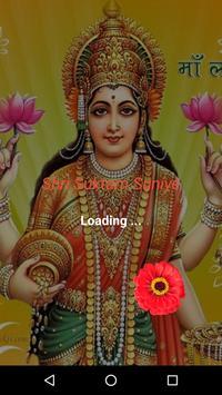 Shri Suktam Suniye poster