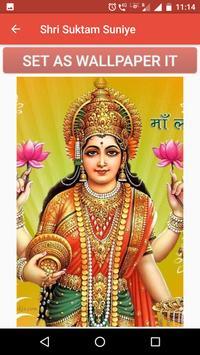 Shri Suktam Suniye screenshot 3