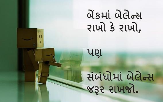 Gujarati Status 2017 screenshot 3