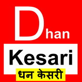 dhankesari today result icon