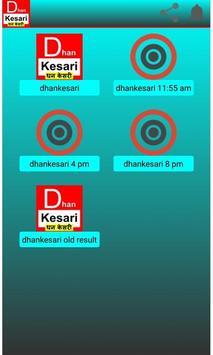 dhankesari today result screenshot 1