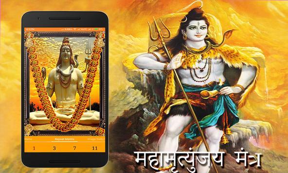 Maha Mrityunjaya Mantra screenshot 16