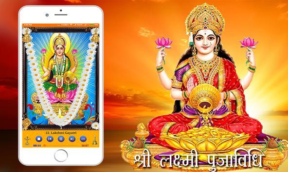 Lakshmi Pujan Vidhi screenshot 5