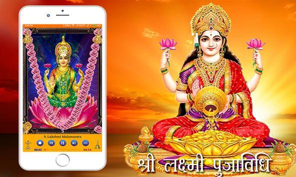 Lakshmi Pujan Vidhi screenshot 8