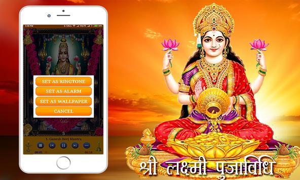 Lakshmi Pujan Vidhi screenshot 13